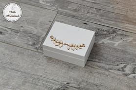 Prośba o Świadkowanie - Harmonijka w pudełku (liście)