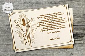 Naturalna kartka Świąteczna z Twoimi życzeniami - Jezus